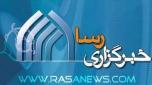 نشست بررسی و نقد کتاب ۵۰ سال جنبش دانشجویی در ایران برگزار شد