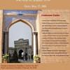 دومین همایش مناسبات فکری ایران و عثمانی (سدههای۱۰-۱۴ق/۱۶-۲۰م)