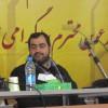 نشست علمی با عنوان «مبانی و زمینههای سلفیگری در افغانستان»