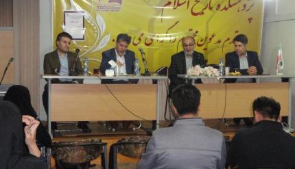 گزارش نشست علمی با عنوان «سلفی گری در افغانستان»