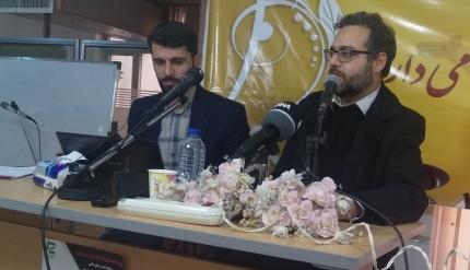 گزارش نشست علمی با عنوان «سلفیگری در عراق»
