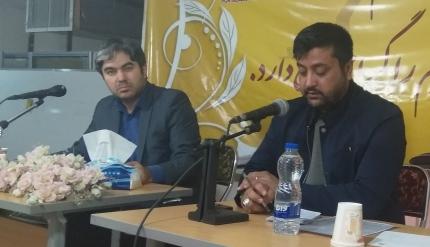 گزارش نشست علمی با عنوان «سلفیگری در افغانستان»